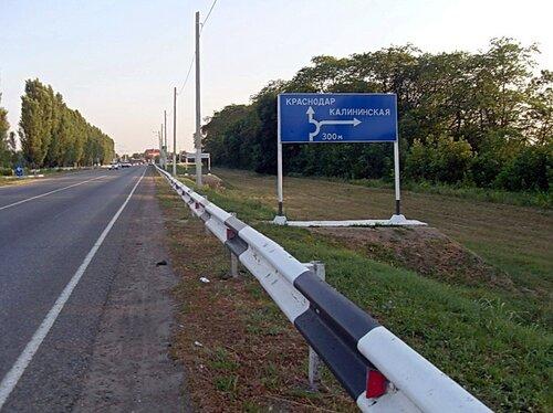 001. Велопутешествие по Кубани.2009. (156).jpg