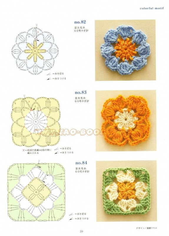 Free Crochet Books By Mail : and craft books: motif & edging designs magazine, free crochet books ...