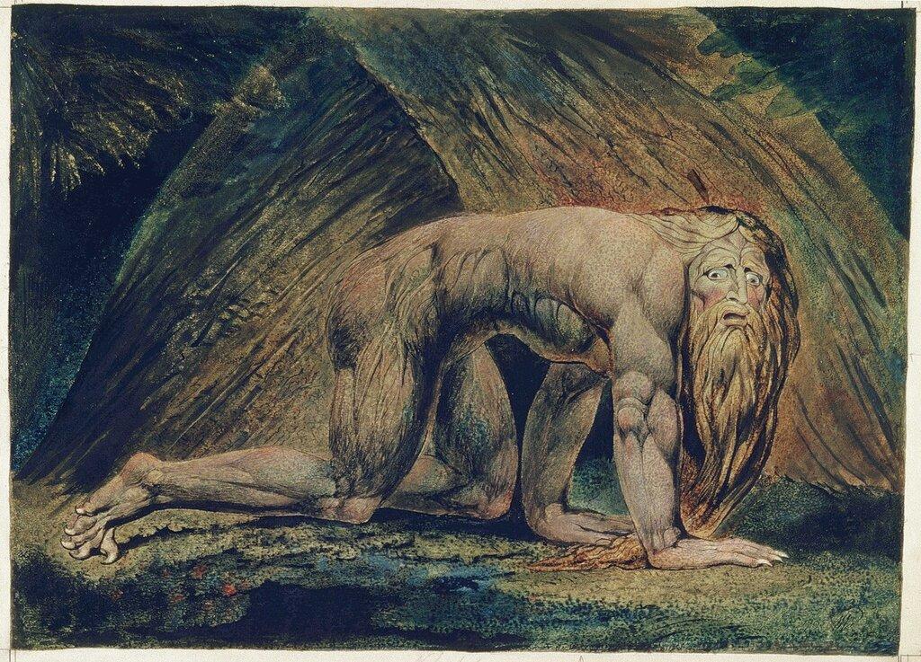 Nebuchadnezzar Tate