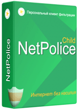 NetPolice Child