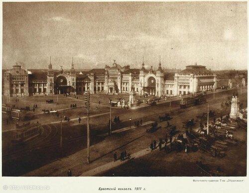Брестский (Белорусский) вокзал