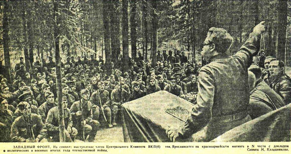 «Красная звезда», 8 июля 1942 года, Емельян Ярославский, Красная звезда, 8 июля 1942 года