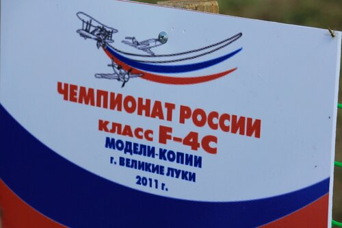 http://img-fotki.yandex.ru/get/4412/105354555.9/0_65bf4_9b37664c_L.jpg
