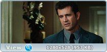 Расплата / Payback: Straight Up [Режиссерская версия] (1999) BD Remux + BDRip 720p + HDRip