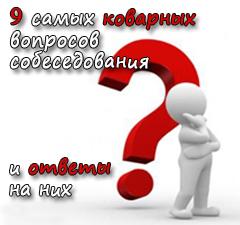 http://img-fotki.yandex.ru/get/4412/130422193.2b/0_67923_8ae9c07f_orig