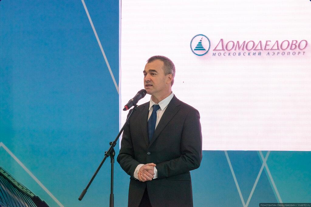 Мероприятие открыл директор аэропорта Домодедово Игорь Алексеевич Борисов
