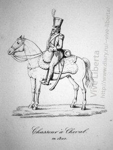 конный стрелок 1800
