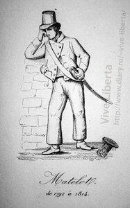 матрос 1792-1814