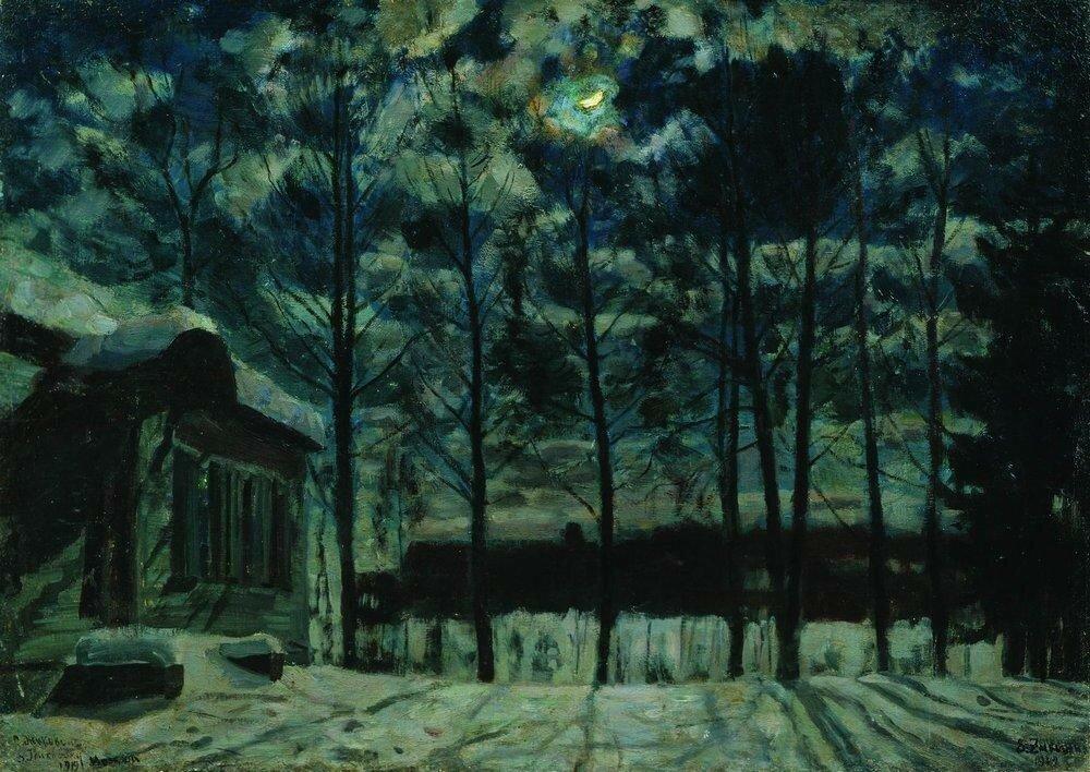 Ветрено. Ветреная зимняя ночь. 1919.jpg