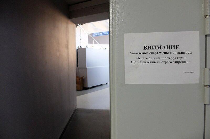 """Carmen on ice"". Краснодар, далее, везде (турне 2016-2017) - Страница 5 0_1a270b_ecd98d61_XL"