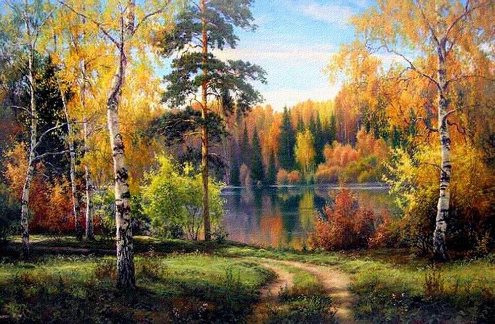 Ранняя осень, любви умирающей, тайно люблю золотые цвета. Художники об осени