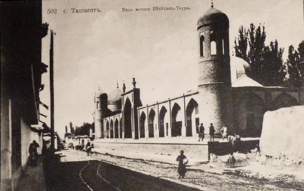 27. Стар. гор. мечеть Шахан-Таур .jpg