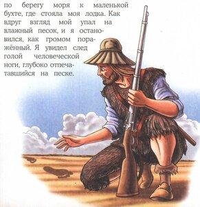 https://img-fotki.yandex.ru/get/4412/19411616.475/0_108833_b8dd7173_M.jpg