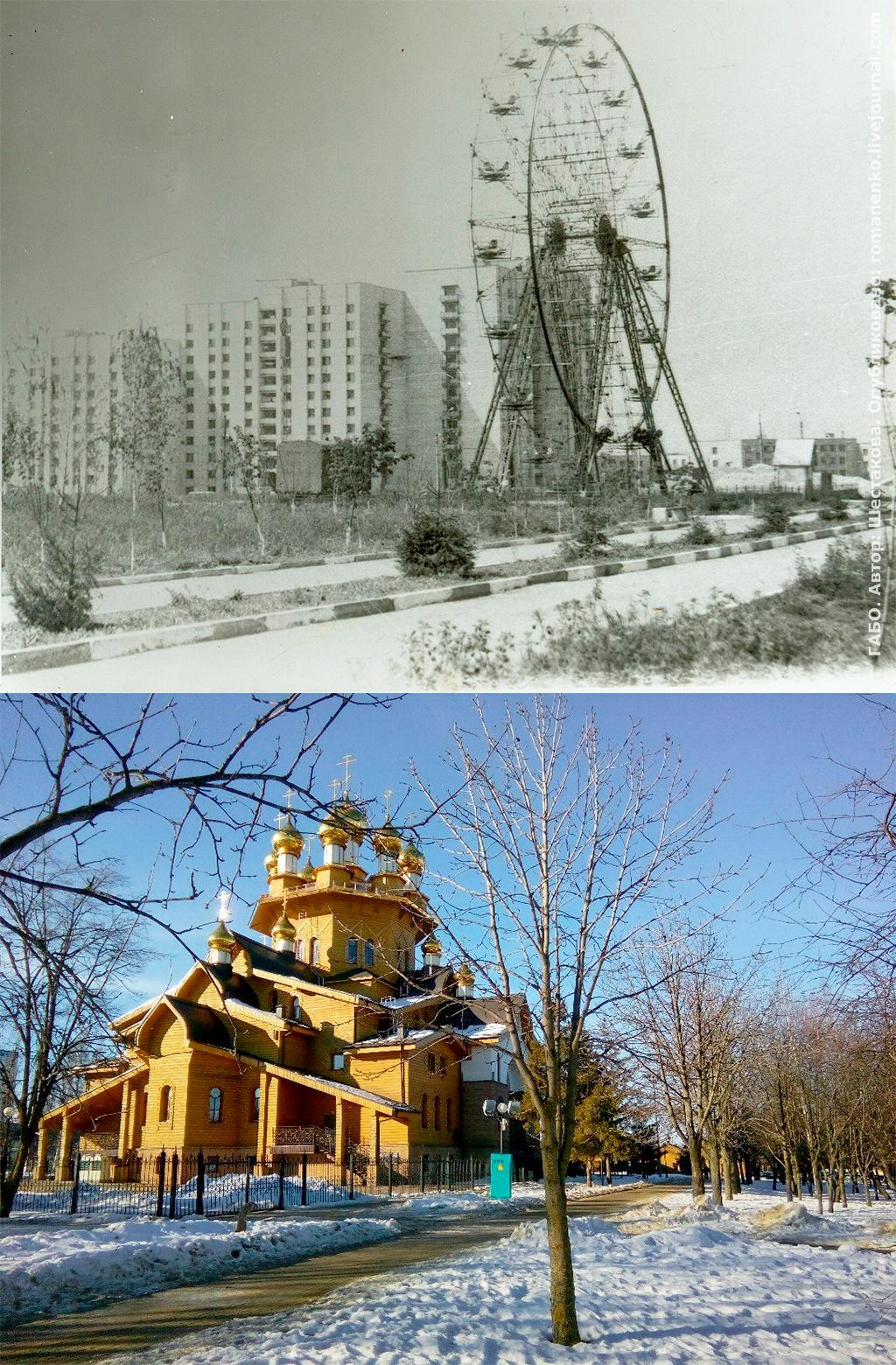 колесо обозрения, чёртово колесо, белгород, белгородская область, харьковская гора, южный сквер, южный парк, храм, церковь