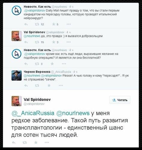 Микроблог Валерия Спиридонова