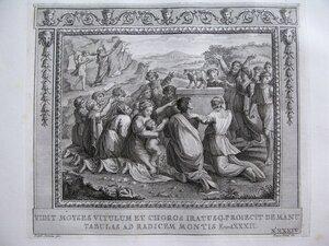 Поклонение золотому тельцу (Исход, XXXII, 1-6)