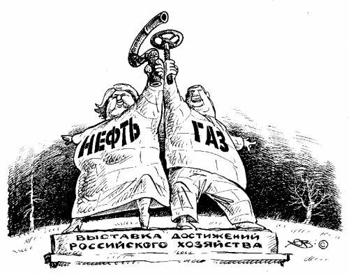 Российские СМИ заговорили о газовом заговоре против РФ - Цензор.НЕТ 4510