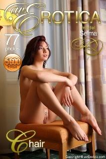 Журнал Журнал ανΕŕο&#35...