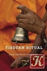 Книга Tibetan ritual