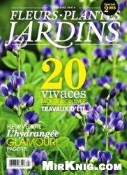 Журнал Fleurs, Plantes et Jardins - ete 2013
