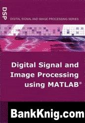 Книга Digital signal and image processing using MATLAB pdf 4,7Мб