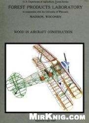 Книга Wood in aircraft construction