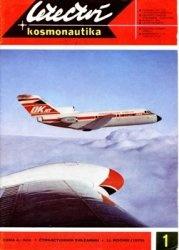 Журнал Letectvi + Kosmonautika 1975-01