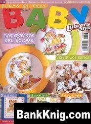 Журнал Las Labores De Ana Baby 46