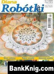 Журнал Diana Robotki №5 2009