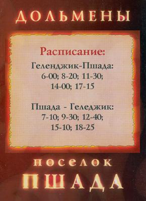 http://img-fotki.yandex.ru/get/4412/31556098.8a/0_611d0_ea03ad06_orig
