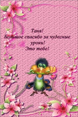 http://img-fotki.yandex.ru/get/4412/33908397.4/0_560ff_5a10dce5_L.jpg