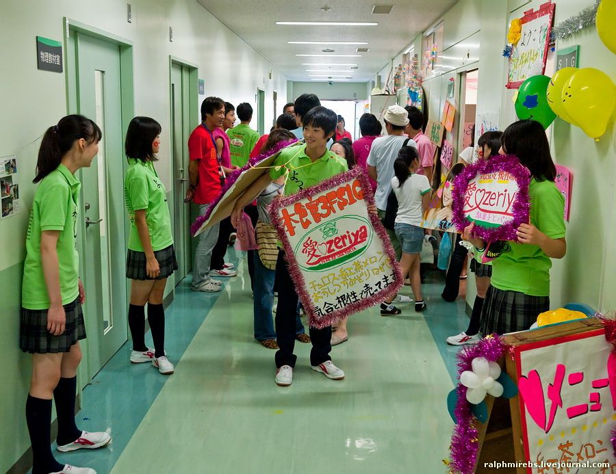 частные уроки секса в японской школе