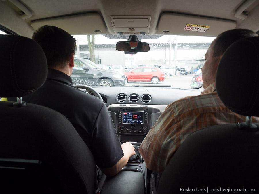 Путешествие по Германии на машине
