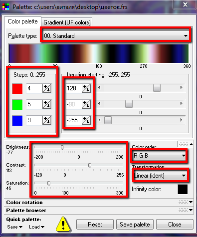 Пример создания фрактала в программе Fractal Explorer