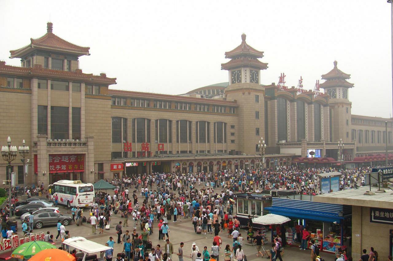 Центральный вокзал Пекина