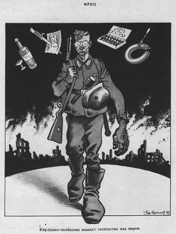 «Красная звезда», 4 апреля 1942 года