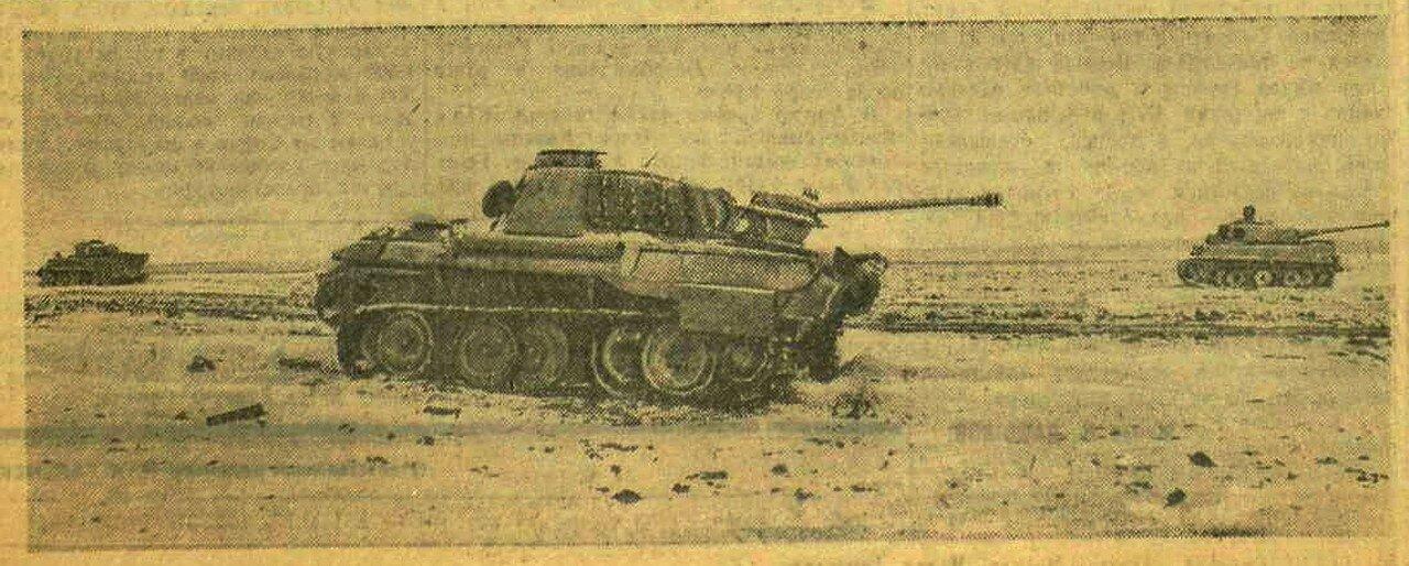 «Красная звезда», 6 января 1944 года, немецкие танки, немецкие танки второй мировой, танки ВОВ