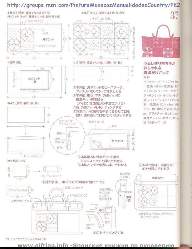 Japanese Book Vol.2