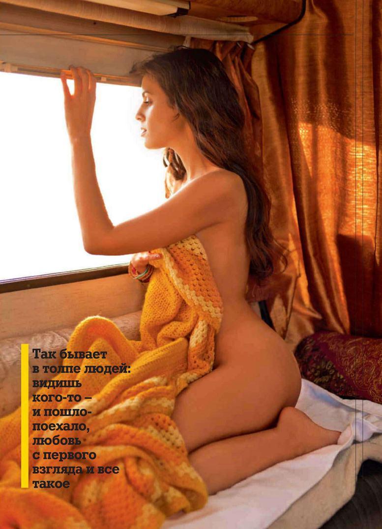 голая Мария Семкина в журнале Maxim Россия, октябрь 2011