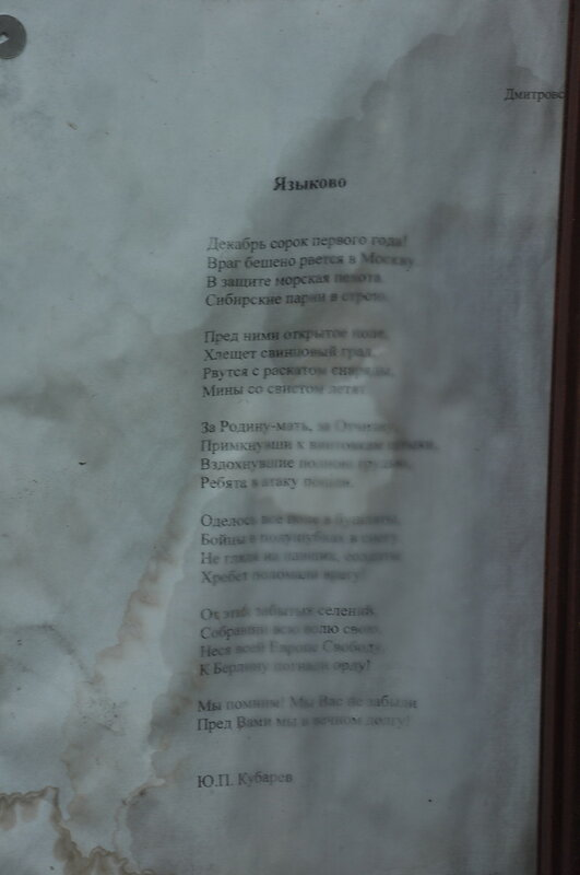 https://img-fotki.yandex.ru/get/4413/128580419.2f/0_151318_303b0d57_XL.jpg