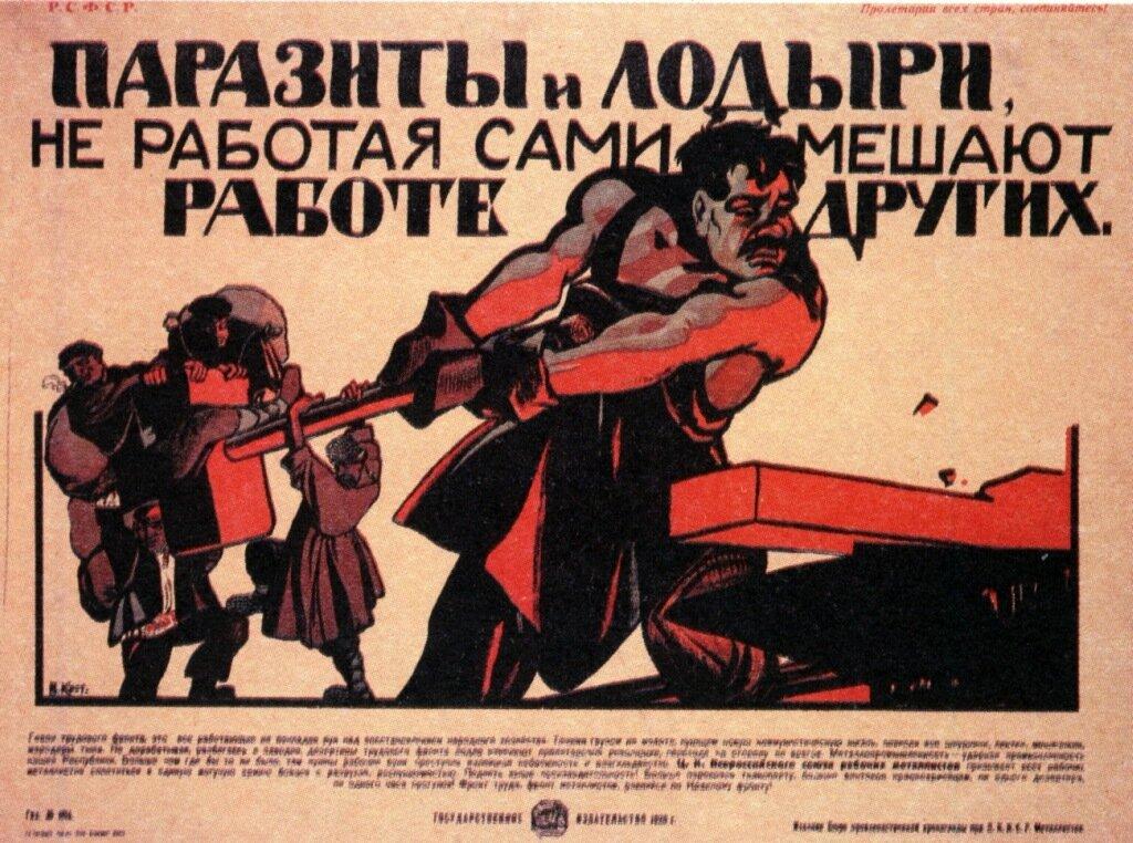 """Террористы """"ДНР"""" ввели """"высшую степень социальной защиты"""" - смертную казнь - Цензор.НЕТ 4028"""