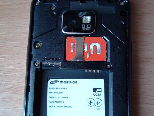 Galaxy S II с картой памяти и SIM-картой