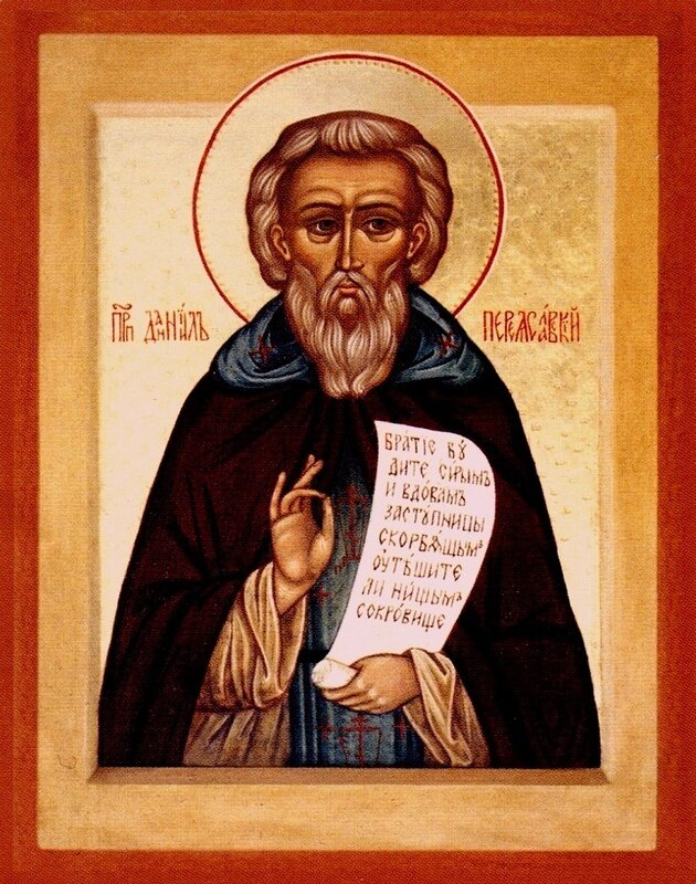 Святой Преподобный Даниил Переяславский.