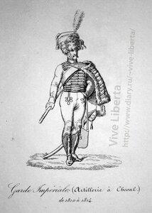 конный артиллерист 1810-1814