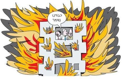 знакомства с христианами из израиля