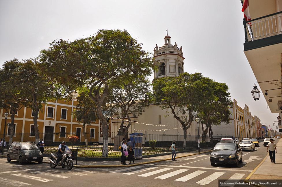 0 15e319 b507133 orig Трухильо – крупнейший город севера Перу