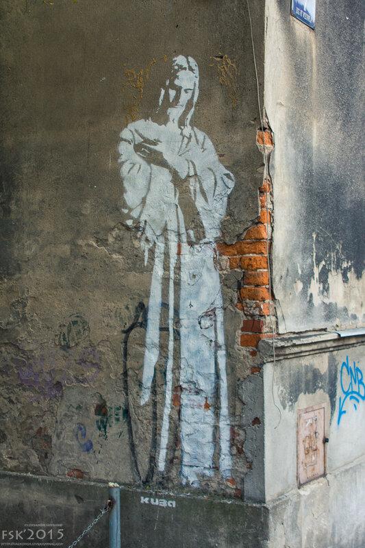 Graffity_Krakow_2015-10.jpg