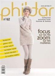 Журнал Phildar №62