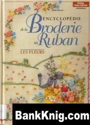 Книга Энциклопедия вышивки шелковыми лентами: цветы / Encyclopedie de la Broderie au Ruban. Les Fleurs djvu 3,31Мб