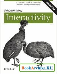 Книга Programming Interactivity (2nd Edition).